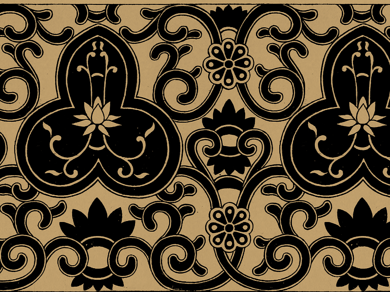 Seamless Vintage Border With Floral Shapes